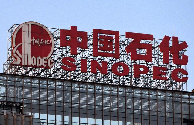 China Offers NIOC $3b Oil-Field Deal