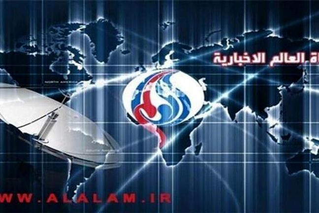Iran's Al-Alam news network rejects fake stories in hacked Twitter account