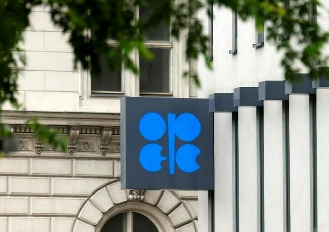 Expert Links OPEC Supply Cut Deal to Political Concord