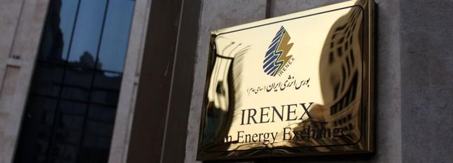 Oil Derivatives Worth $133m Sold via IRENEX in 1 Month