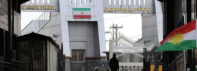 Exports of Essential Goods Banned From Tamarchin Crossing to Iraq