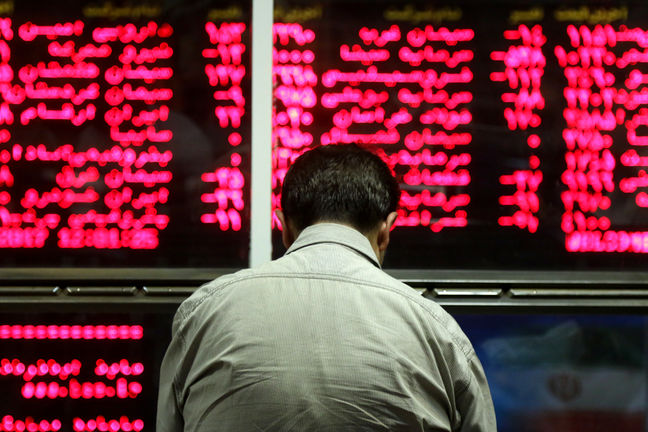 Iran Stocks Record Highest Daily Growth