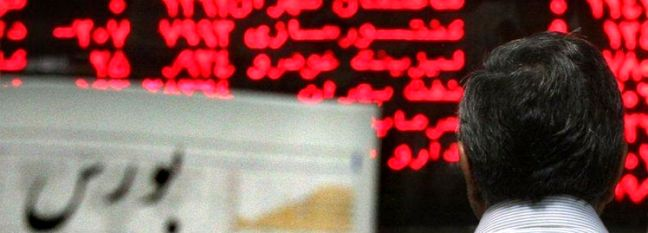 Tehran Stocks Pare Recent Losses