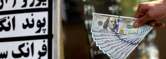 Iran Currency Market: FX Rates Surge Amid Rising Demand