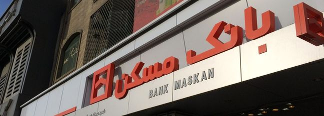 Bank Maskan Housing Loans Increase 70% to Over $300m