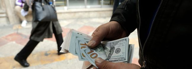 CBI Optimistic About Lower Forex Rates