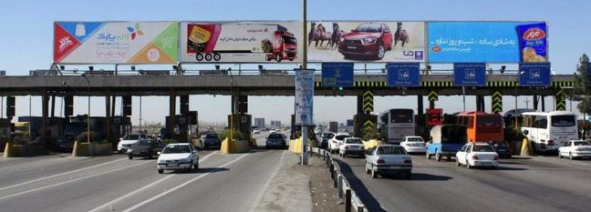 Electronic Toll Collection Accelerating in Iran