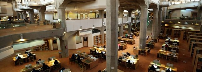 Librarianship Innovation Center Planned in Iran