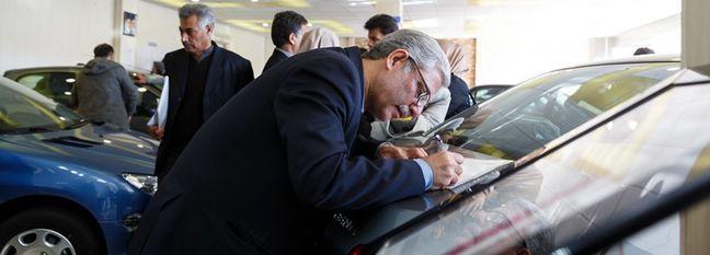 Iran Government Removes Ban on Auto Presales