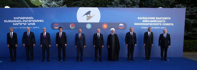 Iran, EEU Announce Trade Tariffs