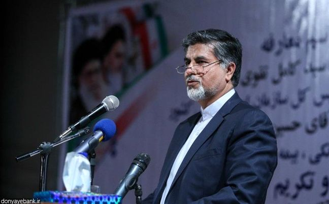 Iran Expects FATF Clearance in June