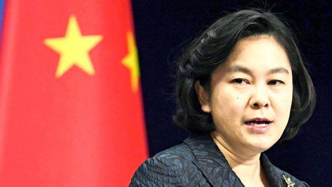 Beijing Seeking End of 'Maximum Pressure' on Tehran