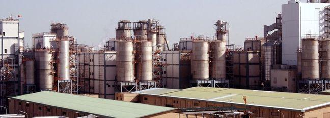 Tondgooyan Petrochem Company Raises Output