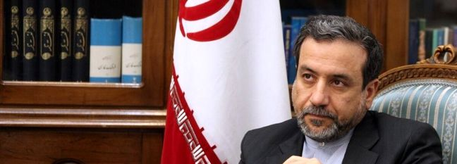 Iran-Afghanistan Strategic Plan to Be Finalized Soon