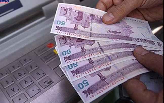 Government May Further Shorten Cash Subsidy List