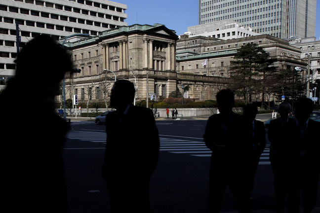 Dollar/yen firm on BOJ policy speculation, risk aversion limits upside