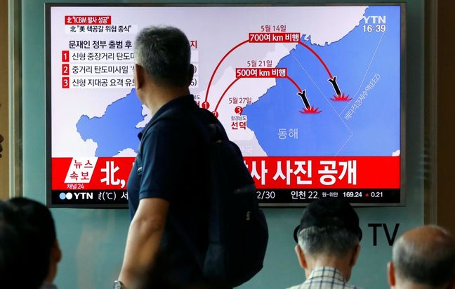 North Korea missile re-entry technology not perfected yet: South Korea