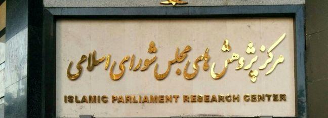 MRC Has Reservations About Privatization Scheme