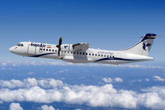 New Iran Air ATRS Insured by IIC